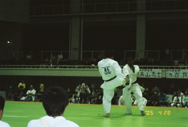 All Japan open 2004