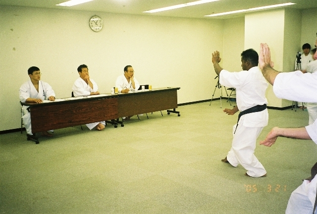4th Dan Test,2005 Japan