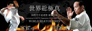 WORLD SOKYOKUSHIN News Page